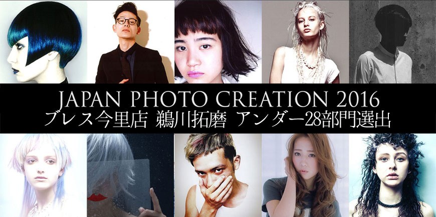 1608_japanphotocreation_w870